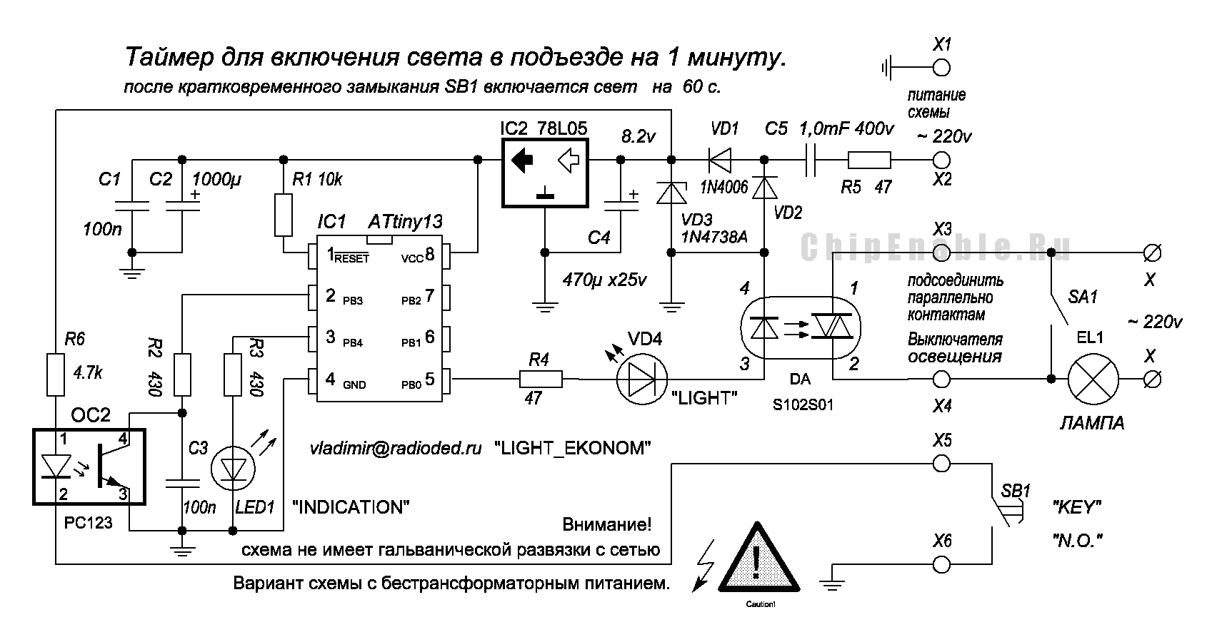 Фрл 01 схема подключения