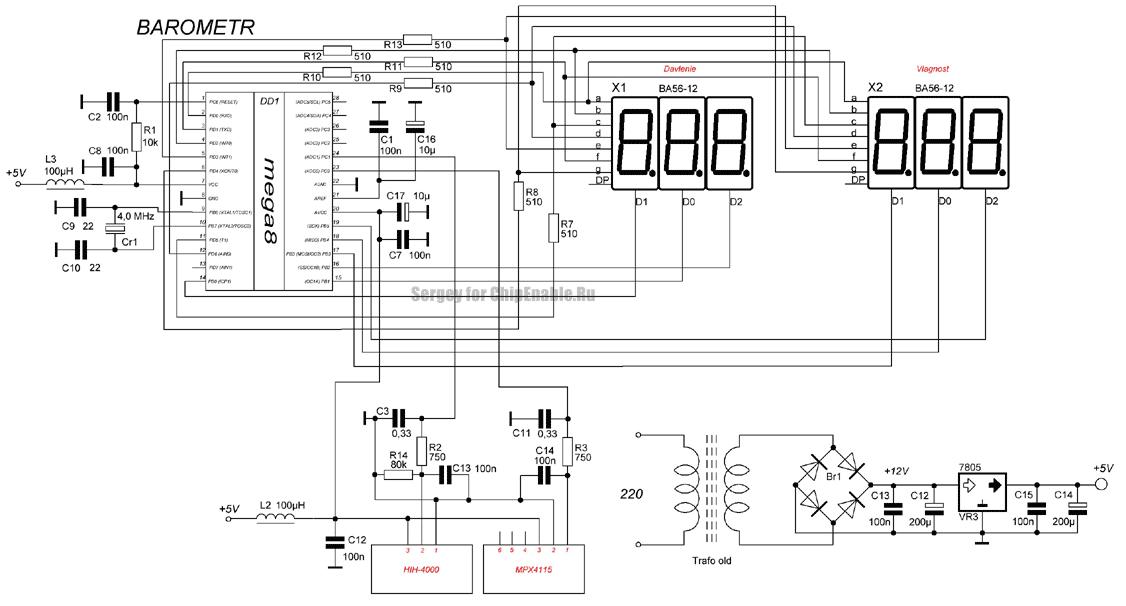 Схема электронного барометра