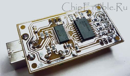 Схема AVR USB программатора на